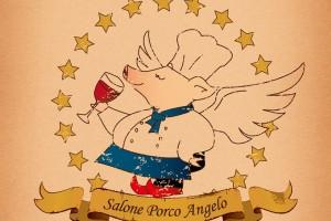 サローネ・ポルコ・アンジェロ