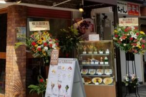 横浜珈琲 天神橋六丁目店