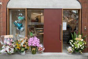 Comeconoco Laboratory&Cafe
