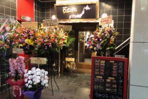炭火焼肉COCOROヨーロッパ通り店