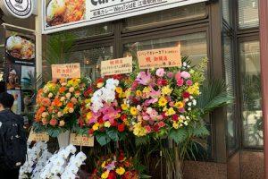 ZipanguCurryCafe江坂駅前店